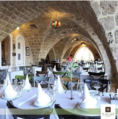 مطعم قرية الساحة الكويت
