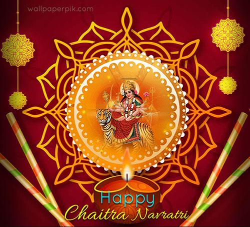 नवरात्रि की हार्दिक शुभकामनाएं फोटो hd