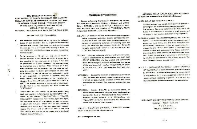 Lembaran Sholawat Wahidiyah Cetakan Bahasa Inggris