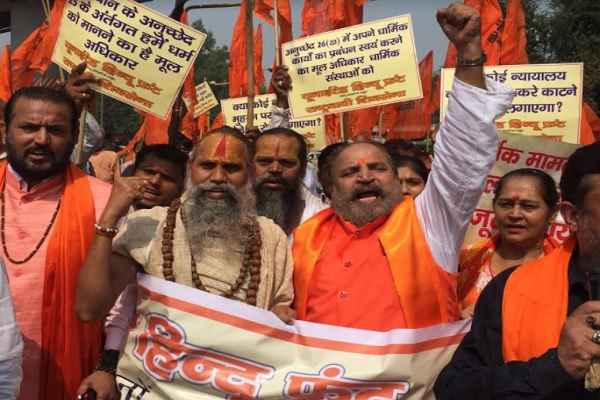 united-hindu-frunt-protest-supreme-court