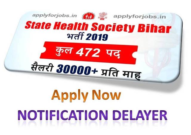 Bihar Various Post 472 Online Bharti 2020,bihar shsb post 2020, applyforjobs.in