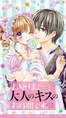 Ojousama Otona no Kiss no Ojikan desu de Kayoru