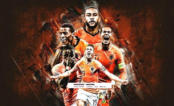 مباراة  هولندا والنرويج في بتصفيات كأس العالم-أوروبا