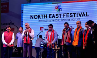 North East Festival held in New Delhi