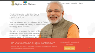 Digital india online jobs
