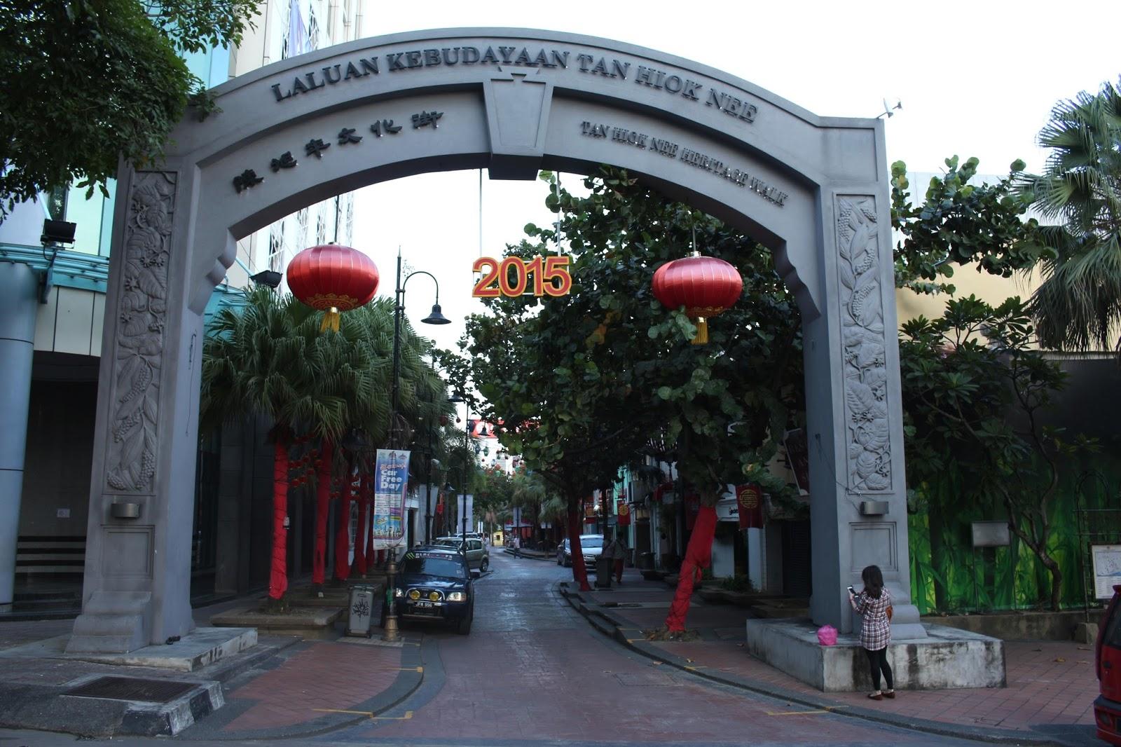 陳旭年街——屬于新山華人的文化街