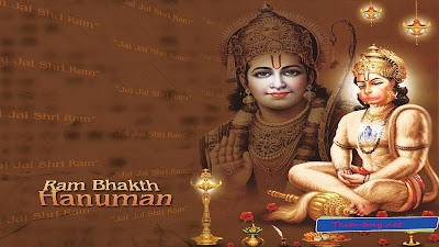 god ram and God Hanuman photos