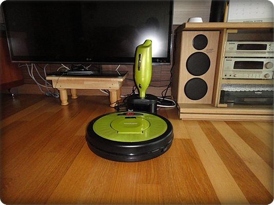 Robot Cleaner Review Change Your Life With Mamirobot