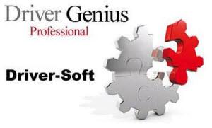 Driver Genius Professional 14.0.0.326 Download