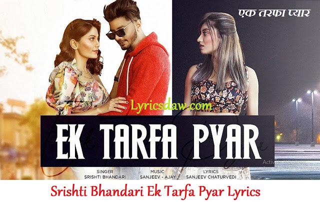 Srishti Bhandari Ek Tarfa Pyar Lyrics एक तरफा प्यार