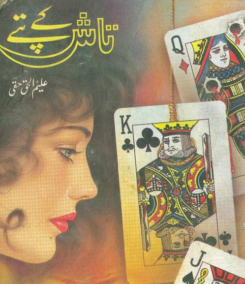 Taash Ke Pate By Aleem Ul Haq Haqi Urdu Novel Pdf Free Download