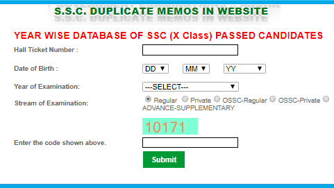 ssc-marks-memo-duplicate-download