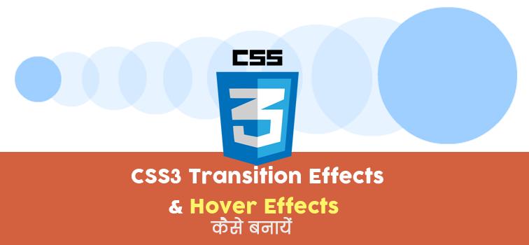 css-transition-property-webinhindi.com