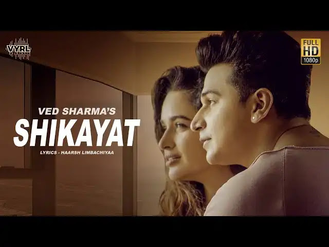 Prince Narula Song Shikayat Lyrics | Latest Hindi Songs 2020