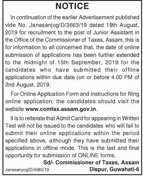Commissioner of Taxes Assam Recruitment 2019 Lastest Notification