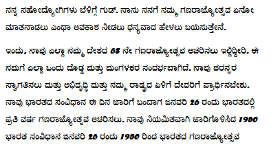 Essay on mother in kannada language basics – Your Works Library