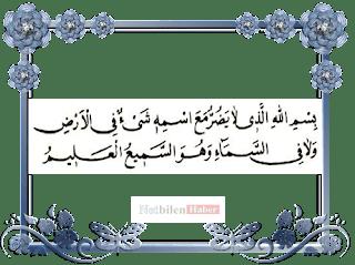 Bismillahillezi duası türkçe okunusu