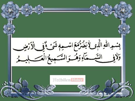 Bismillahillezi duası Türkçe Arapça Okunuşu