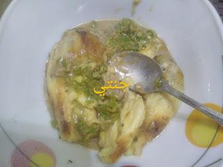 بابا غنوج / احلى بابا غنوج (باذنجان مشوي) بالصور من مطبخي