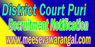 District Court Puri Recruitment Notification 2016