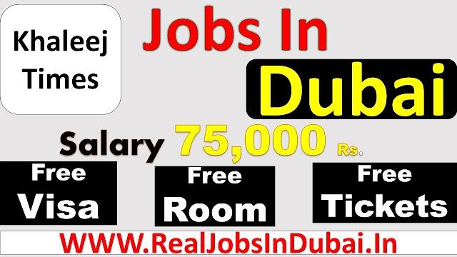 Khaleej Times Jobs In Dubai  UAE