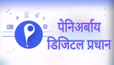 www.ngsvarwade.com