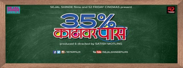 Prathamesh Parab is back with new Marathi movie '35% Katthavar Pass'