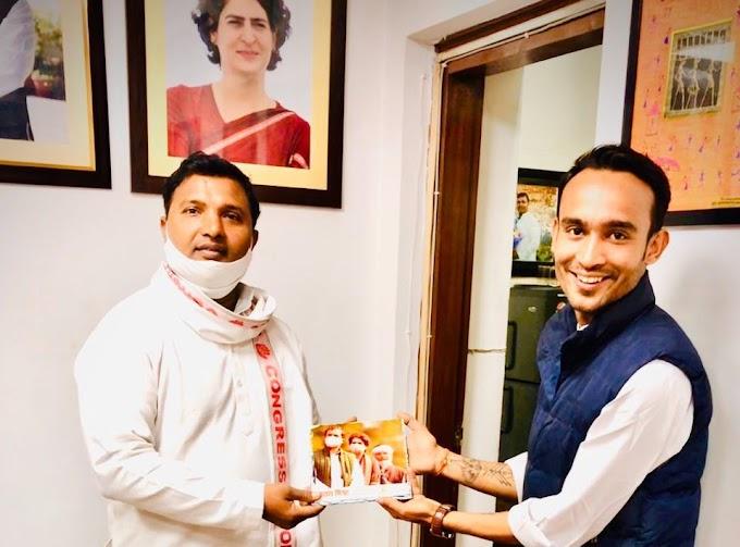 Jaipur News Appointments- अक्षय मिश्रा बने हवामहल विधानसभा क्षेत्र के सोशल मीडिया समन्वयक