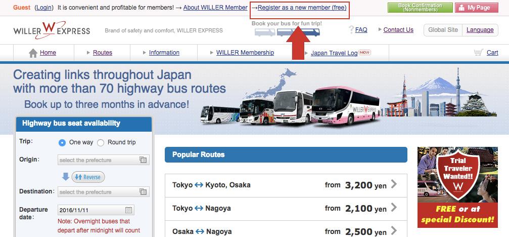 วิธีจองรถ night bus วิ่งข้ามเมืองในญี่ปุ่นของ willer express