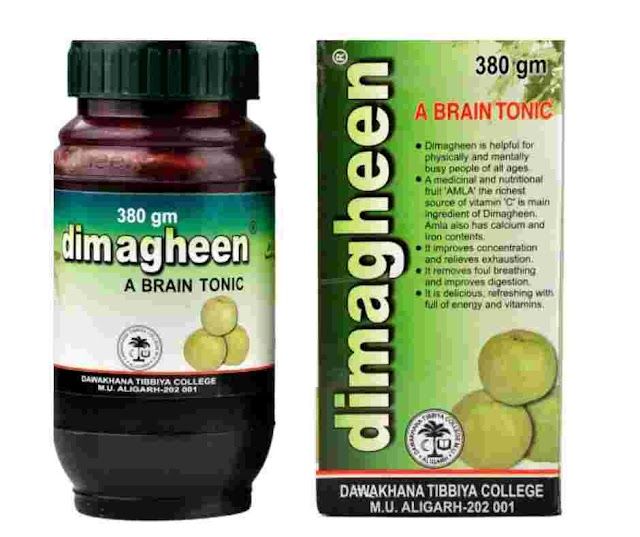 dimagheen review in hindi   दिमागीन के फायदे   best brain tonic for student