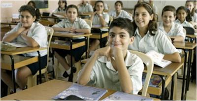 مواعيد بدء العام الدراسي للتعليم الازهرى للعام 2017/2016 موقع الازهر الشريف