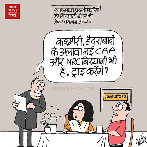 cartoons on politics, cartoonist kirtish bhatt, web comics, CAA, NRC, bjp cartoon