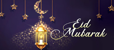 Eider SMS: Eid Mubarak Bangla SMS
