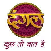 drama dangal tv shows list, dangal tv chandragupta schedule, dangal movie on tv today, dangal tv shows list 2021, dangal channel serial list 2022, dangal tv upcoming serial, dangal on tv today