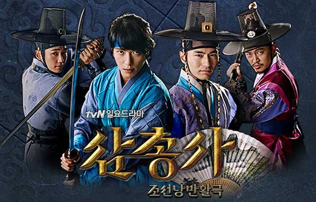The Three Musketeers Batch Subtitle Indonesia