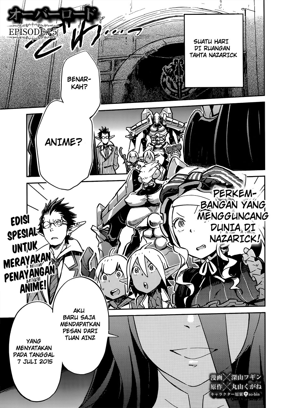 Overlord chapter 7,5