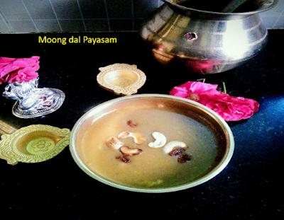http://www.virundhombal.com/2017/08/moong-dal-payasam.htm