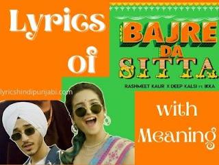Bajre da Sitta lyrics & Meaning
