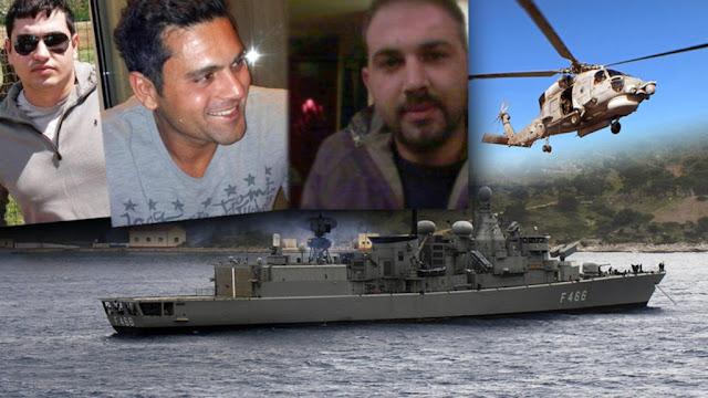 Τρισάγιο στη μνήμη των τριών αξιωματικώνπου έχασαν τη ζωή τους στην νήσο Κίναρο
