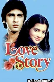 Love Story (1981) Full Movie Download