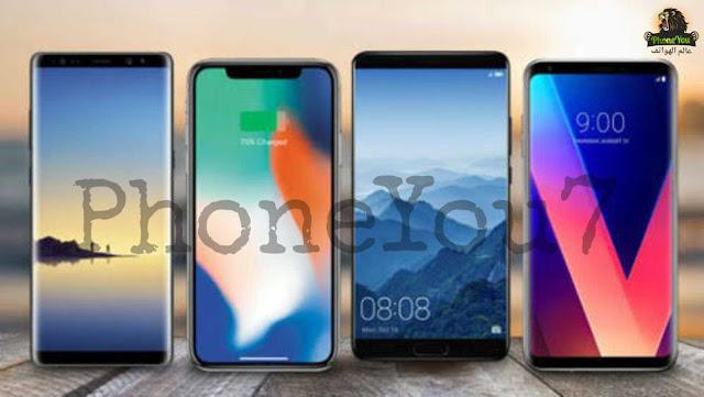 مبيعات الهواتف الذكية في الصين انخفضت بنسبة 45 % في فبراير 2020