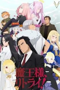 Anime Maou-sama Retry! Legendado