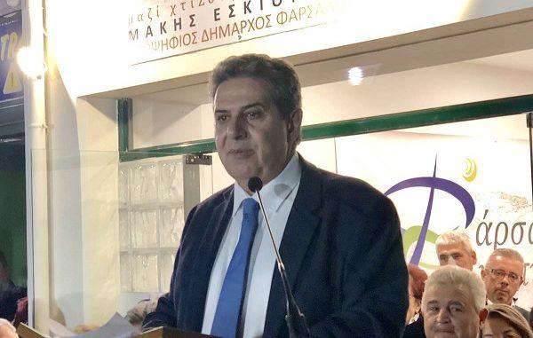 Την Παρασκευή η κεντρική προεκλογική ομιλία του Μάκη Εσκίογλου στα Φάρσαλα