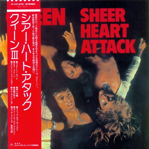 Sheer Heart Attack japanese edition