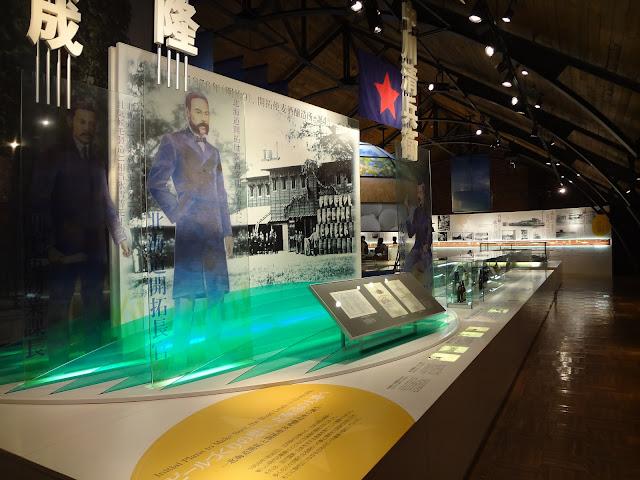 Exposición en el museo de cerveza Sapporo