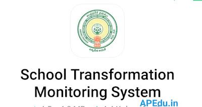 STMS Nadu Nedu NEW WEBSITE AND UPDATED latest STMS App