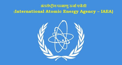IAEA full form - International Atomic Energy Agency