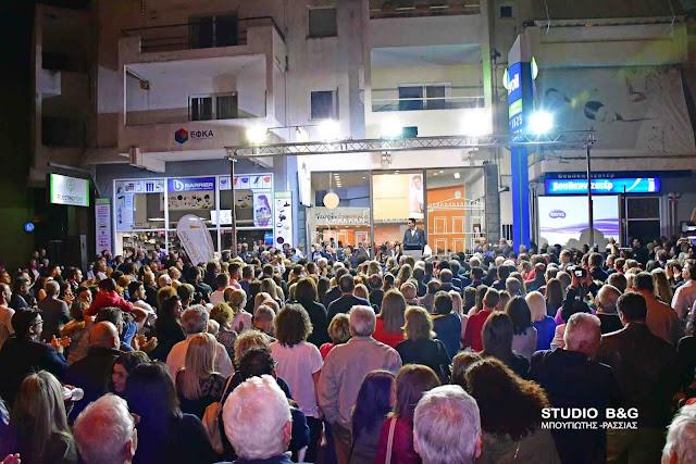 Το Ναύπλιο δεν γυρίζει πίσω - Πλήθος κόσμου στα εγκαίνια του εκλογικού κέντρου του Δ. Κωστούρου (βίντεο)