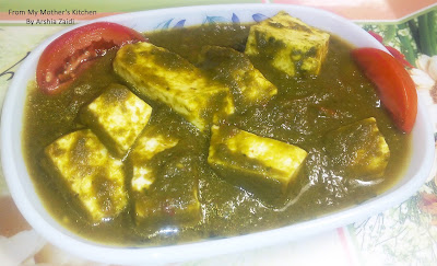 paneer , home made paneer, palak ,spinach, green vegetables