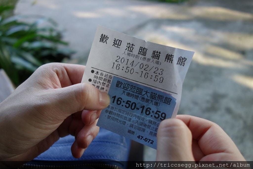 台北動物園(27).jpg